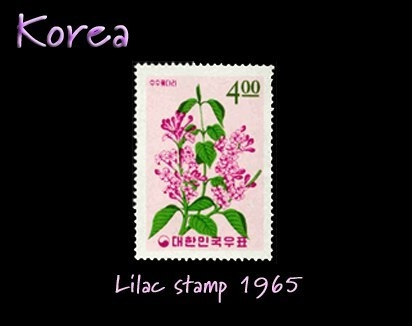 Korea lilac stamp